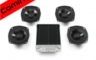 Power Amplifier Speaker Kit