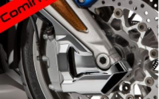 Chrome Caliper Covers